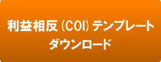 COI_dl